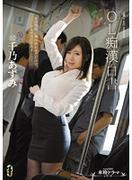 [TEAM-049] OL痴漢白書 千乃あずみ