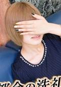Gachinco – gachi935 – Chika