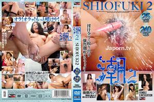RED155: Shiofuki 2-25 Girls-Nanako Yoshioka, Tsubasa Aihara, Akari Asagiri, Misato Sakurai, Satomi Suzuki, Nozomi Hazuki